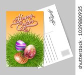 template greeting card with... | Shutterstock .eps vector #1039880935