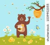 vector cartoon style bear...   Shutterstock .eps vector #1039902055