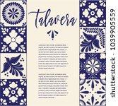 mexican traditional talavera... | Shutterstock .eps vector #1039905559