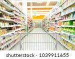 trolley shopping cart in snack...   Shutterstock . vector #1039911655
