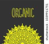 flower mandala. vintage... | Shutterstock .eps vector #1039911751