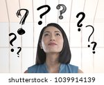 digital composite of woman... | Shutterstock . vector #1039914139