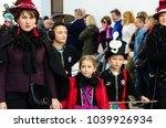 nerja  spain   february 11 ...   Shutterstock . vector #1039926934