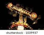 Carnival Zipper With Blur