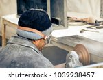 the worker processes the... | Shutterstock . vector #1039938457
