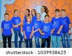 children on vacation children's ... | Shutterstock . vector #1039938625