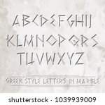 ancient greek letters chiseled... | Shutterstock .eps vector #1039939009