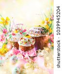 various spring easter cakes... | Shutterstock . vector #1039945204