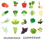 fresh vegetables and herbs... | Shutterstock . vector #1039959349