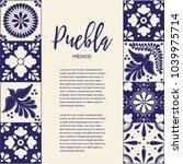 mexican traditional talavera... | Shutterstock .eps vector #1039975714