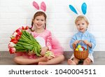 happy easter  funny funny...   Shutterstock . vector #1040004511