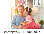 happy easter  family mother and ... | Shutterstock . vector #1040005015