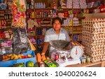 remate  peten  guatemala  ...   Shutterstock . vector #1040020624