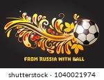 soccer football ball with a...   Shutterstock .eps vector #1040021974