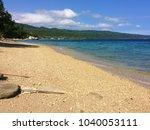 scene of tranquility island ... | Shutterstock . vector #1040053111