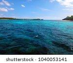 scene of tranquility island ... | Shutterstock . vector #1040053141