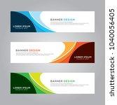abstract modern banner...   Shutterstock .eps vector #1040056405