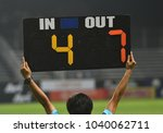 Small photo of substitutionreferee hole substitution board
