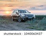 prague  the czech republic  8.... | Shutterstock . vector #1040063437