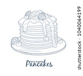 pancakes with berries and honey ... | Shutterstock .eps vector #1040064199