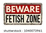 fetish zone vintage rusty metal ... | Shutterstock .eps vector #1040073961
