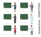 set of the multiethnic teachers ... | Shutterstock .eps vector #1040079565