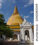 Small photo of Phra Pathommachedi at Nakhon Pathom Province, Thailand with white stature in the front