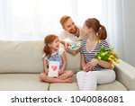 happy mother's day  father and... | Shutterstock . vector #1040086081