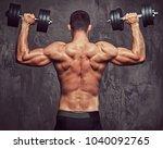 brutal athletic bearded...   Shutterstock . vector #1040092765