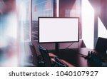 template of empty white... | Shutterstock . vector #1040107927