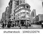 hong kong  china   january 26 ... | Shutterstock . vector #1040132074
