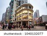 hong kong  china   january 26 ...   Shutterstock . vector #1040132077