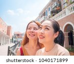 two asian women best friends... | Shutterstock . vector #1040171899