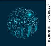 symbols of singapore round... | Shutterstock .eps vector #1040181127