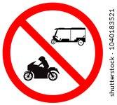 no tuk tuk thailand or rickshaw ... | Shutterstock .eps vector #1040183521