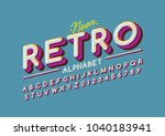 vector of retro bold font and... | Shutterstock .eps vector #1040183941