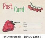 berries garden postcard... | Shutterstock .eps vector #1040213557