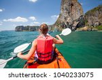 women are kayaking in the open... | Shutterstock . vector #1040233075
