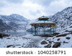 tsomgo  changu  lake. it is a... | Shutterstock . vector #1040258791