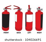 Fire extinguisher small 360 degree view