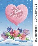 vector illustration of spring... | Shutterstock .eps vector #1040304121