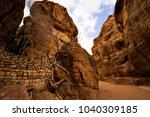 petra in the afternoon  jordan | Shutterstock . vector #1040309185