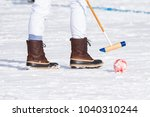 Boots On The Snow In Snow Polo...