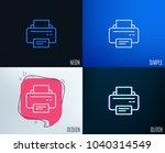 glitch  neon effect. printer...   Shutterstock .eps vector #1040314549