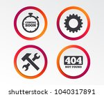 coming soon icon. repair... | Shutterstock .eps vector #1040317891