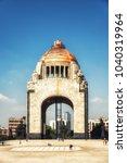 mexico city  mexico   february... | Shutterstock . vector #1040319964