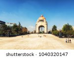 mexico city  mexico   february... | Shutterstock . vector #1040320147