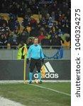 kiev  ukraine   february 22 ... | Shutterstock . vector #1040324275