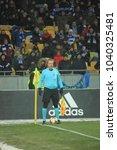 kiev  ukraine   february 22 ... | Shutterstock . vector #1040325481