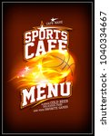 sports cafe menu design concept ... | Shutterstock .eps vector #1040334667